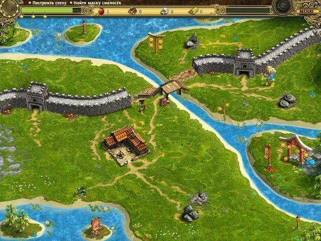 Возведение Великой китайской стены. Скриншот 1