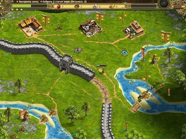 Возведение Великой китайской стены. Скриншот 4