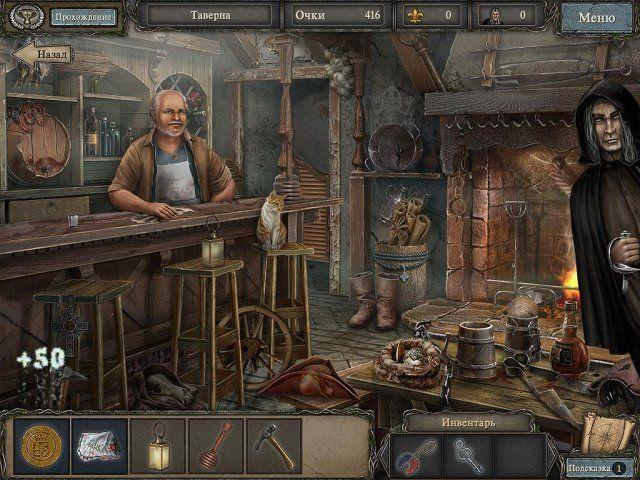 Золотые истории 3. Хранители. Коллекционное издание. Скриншот 2