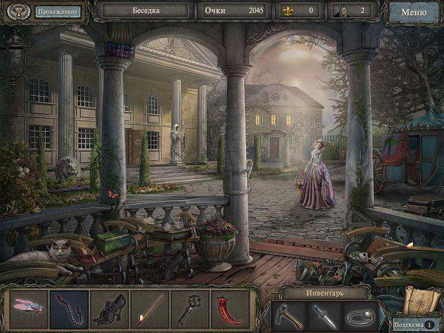 Золотые истории 3. Хранители. Коллекционное издание. Скриншот 5