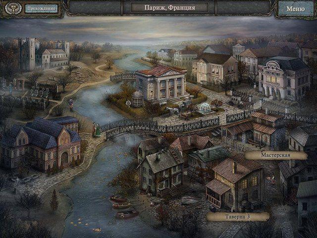 Золотые истории 3. Хранители. Коллекционное издание. Скриншот 6