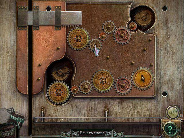 Агентство аномальных явлений. Тайна приюта Синдерстоун. Коллекционное издание. Скриншот 6