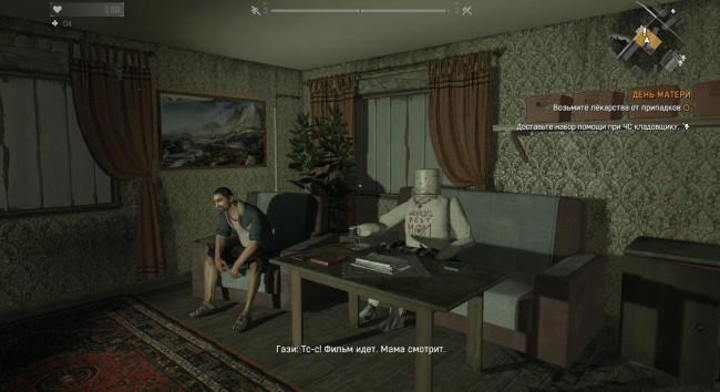 Обзор игры Dying Light: лето, зомби и паркур. Скриншот 5