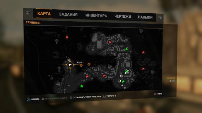 Обзор игры Dying Light: лето, зомби и паркур. Скриншот 6