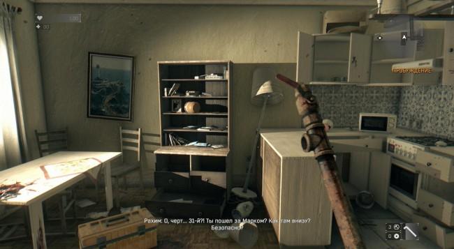 Обзор игры Dying Light: лето, зомби и паркур. Скриншот 9