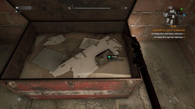 Обзор игры Dying Light: лето, зомби и паркур. Скриншот 11