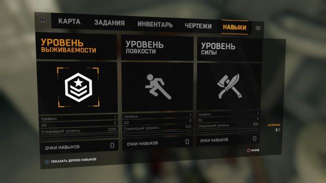 Обзор игры Dying Light: лето, зомби и паркур. Скриншот 14
