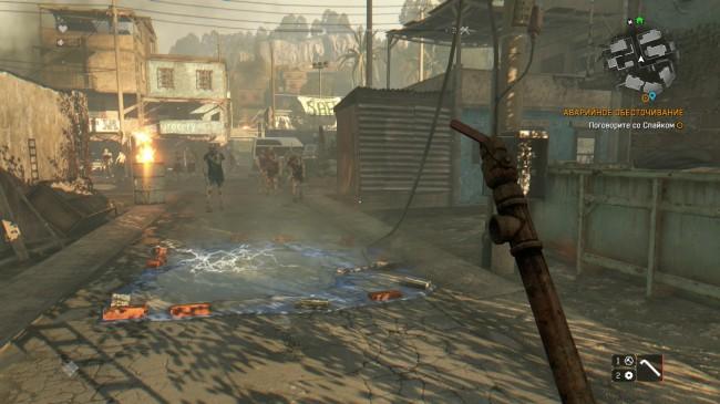 Обзор игры Dying Light: лето, зомби и паркур. Скриншот 15