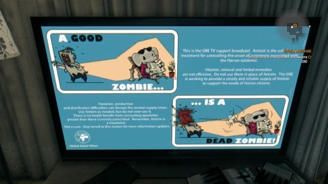 Обзор игры Dying Light: лето, зомби и паркур. Скриншот 19