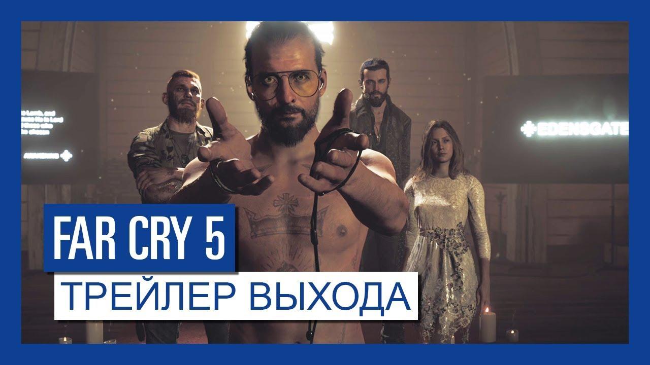 Обор игры Far Cry 5: один против культа. Скриншот 11