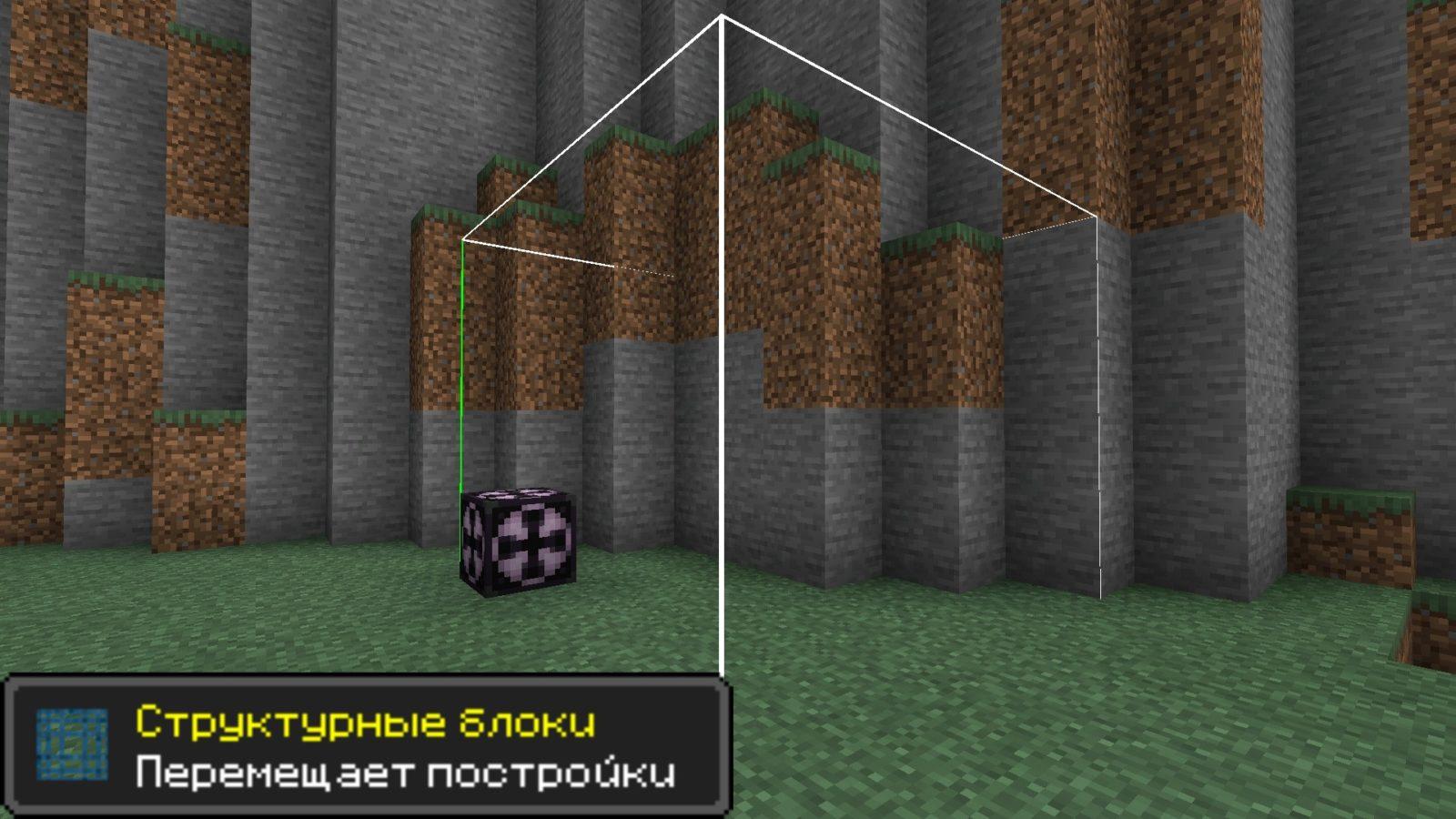 Скачать Майнкрафт 1.10.2. Скриншот 1