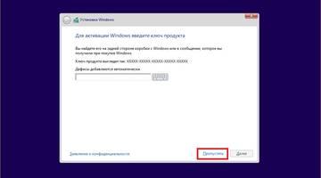 Как убрать окно активации Windows 7