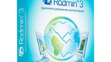 Программа Radmin и ее основные возможности