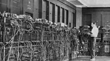История компьютеров Эльбрус