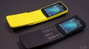 Телефон-банан Nokia 8210 поступит в продажу в Азии в конце этого месяца