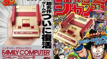 Япония получает золотую классику NES, посвященную старым аниме-играм