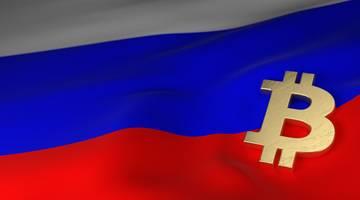 Лучшие российские регионы для майнинга