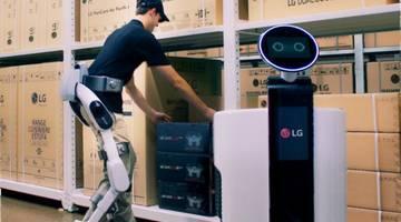 LG представила экзоскелет для разгрузочно-погрузочных работ
