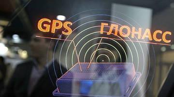 Россия с 1 июня приостановит работу американских GPS-станций на своей территории