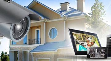 Обзор популярных систем видеонаблюдения