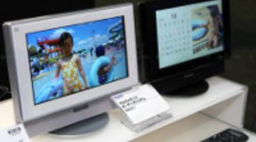 Multimedia Wonder от Panasonic