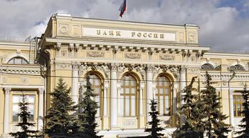 Зампред ЦБ РФ: возможно, в России закроют площадки обмена криптовалют