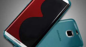 Больший вариант Galaxy S8 будет назван Samsung Galaxy S8 +