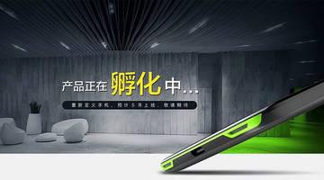 Игровой смартфон Xiaomi «Blackshark» появился на AnTuTu, раскрывает ключевые характеристики