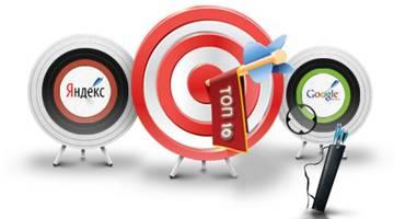 Раскрутка сайтов: какой должна быть работа специалистов