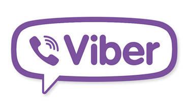 Особенности десктопной версии мессенджера Viber