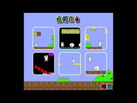 Cat Mario Complete