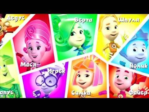 Фиксики Город: Детские Развивающие Игры для Мальчиков и Девочек (Android)