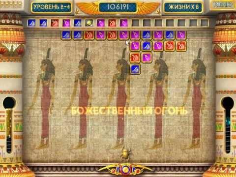Тайна Фараона (логическая казуальная игра, геймплей)