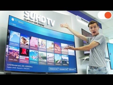 """Основные """"фишки"""" телевизоров Samsung 2016 года"""