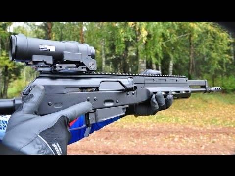 Новое оружие концерна Калашников