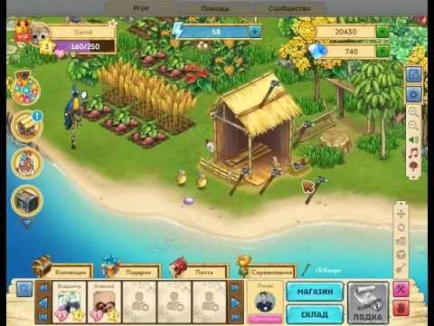 игра Таонга Тропическая ферма вк