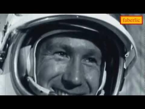 Первый выход в открытый космос - Календарь Faberlic