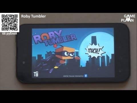 [Android] Game Plan #162 Казуальные игры для Android