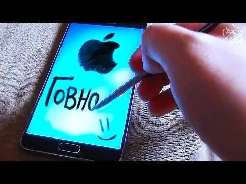 НОВЫЙ ТЕЛЕФОН ГАГАТУНА! - Samsung Galaxy Note 5 64Gb