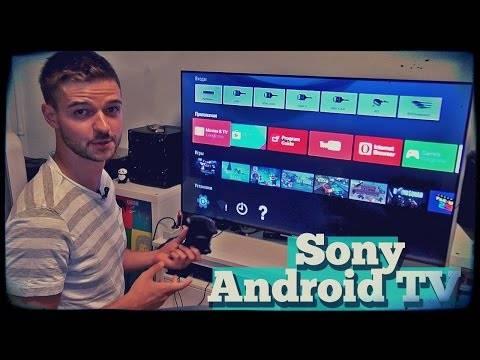 Мечта Кашпировского! Обзор телевизора Sony на Android TV