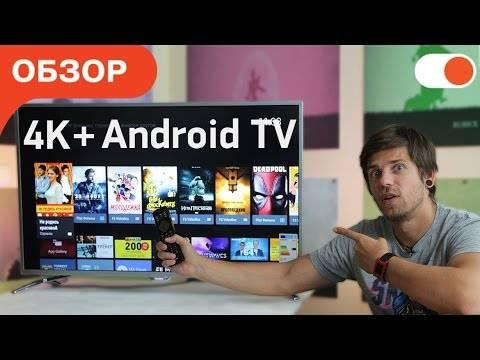 Philips 43PUS6501 - современный телевизор с 4K, Android TV и подсветкой Ambilight
