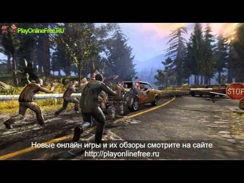 Игры онлайн бесплатно поиск предметов на русском языке полная версия