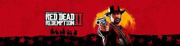 Обзор Red Dead Redemption 2. Лошадь моё всё.
